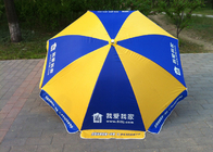 Blue And Yellow Custom Logo Patio Umbrellas Fade Resistant For Fishing Lake