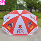 70# Steel Outdoor Advertising Beach Umbrella With Customized Logo
