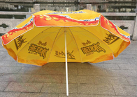 Custom Logo Windproof Sun Beach Umbrella Yellow With Siliver Coating