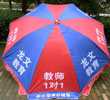 Ultraviolet - Proof Beach Outdoor Advertising Umbrellas 210D Oxford Fabric