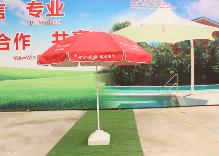 Silver Coated Adjustable Round Outdoor Umbrella Digital Printed For Cafe Shop