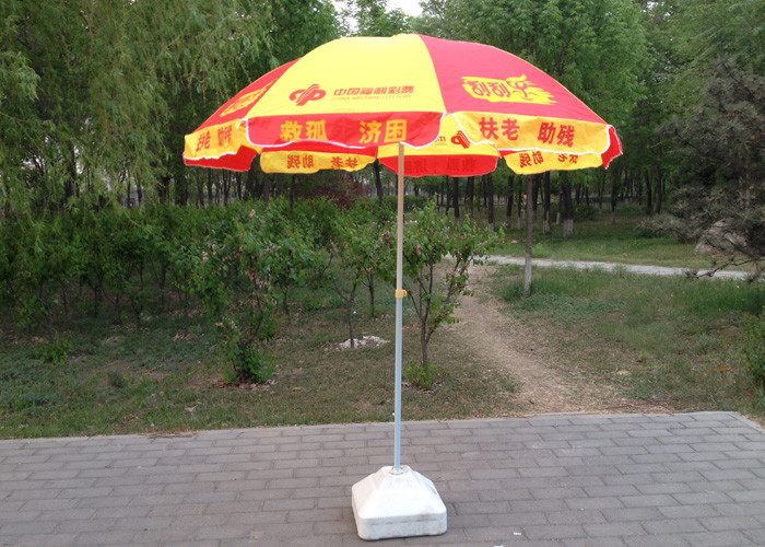 Red And Yellow Outdoor Advertising Umbrellas Windproof For Commercial Street