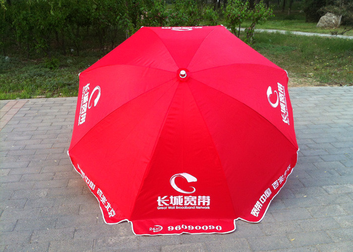 Industrial Business Garden Sun Shade Umbrella Parasol With Screen Hand Printing