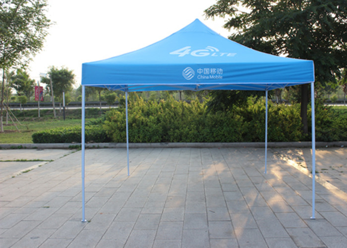 Lightweight Pop Up Market Tent , Waterproof Easy Pop Up Shade Tent Three Size