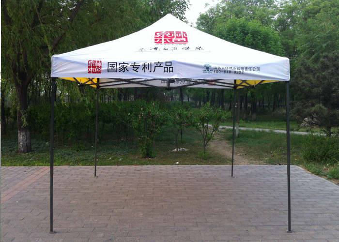 Popular White 10 By 10 Pop Up Canopy Tent 99% UV Protection For Beach
