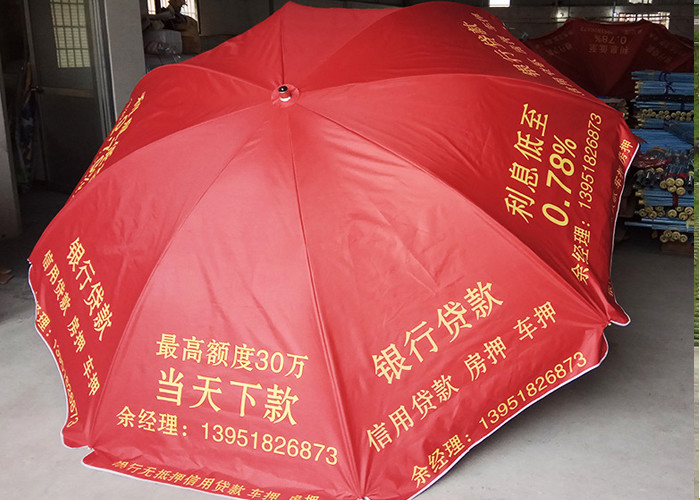 Adjustable Pole Outdoor Sun Umbrellas Custom Promotional Umbrella