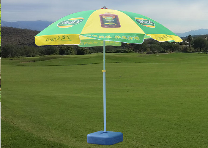 Green And Yellow Outdoor Advertising Umbrellas Metal Frame For Garden Oasis