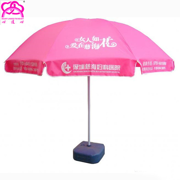 Fashion Polyester / Oxford Fabric Outdoor Parasol Umbrella 2.5m Beach Umbrella